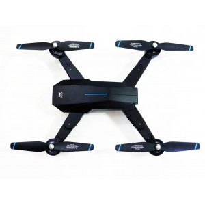 Квадрокоптер Shuttle UAV Aircraft c WiFi камерой. складывающийся корпус