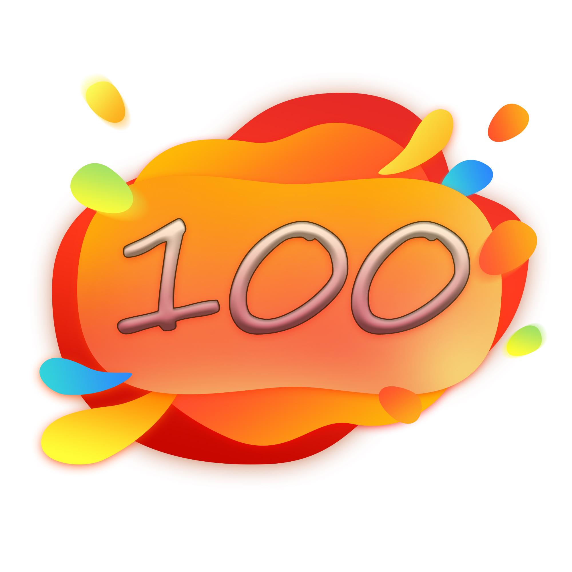 Интернет магазин 100